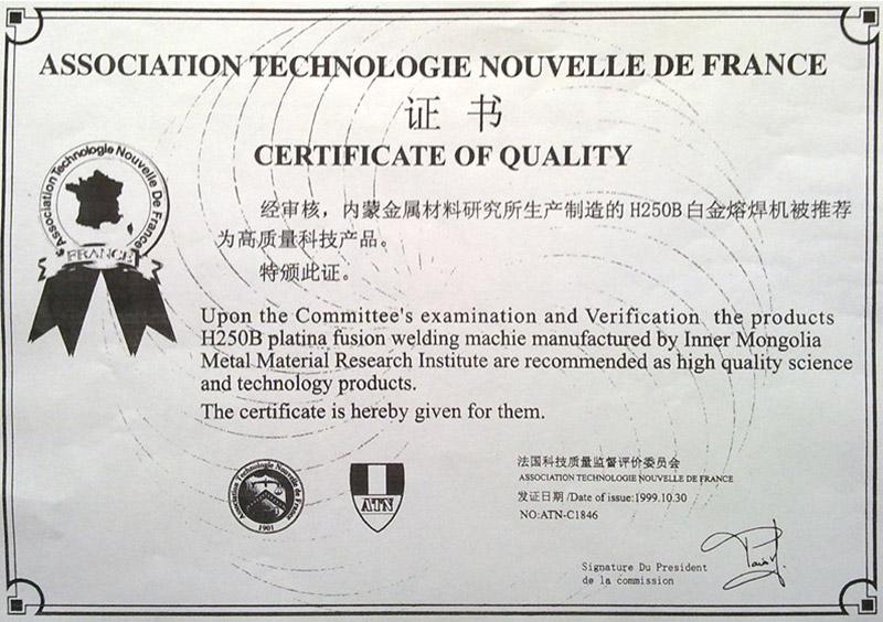 法国科评会证书