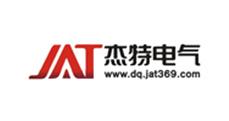 杰(jie)特電(dian)氣(qi)